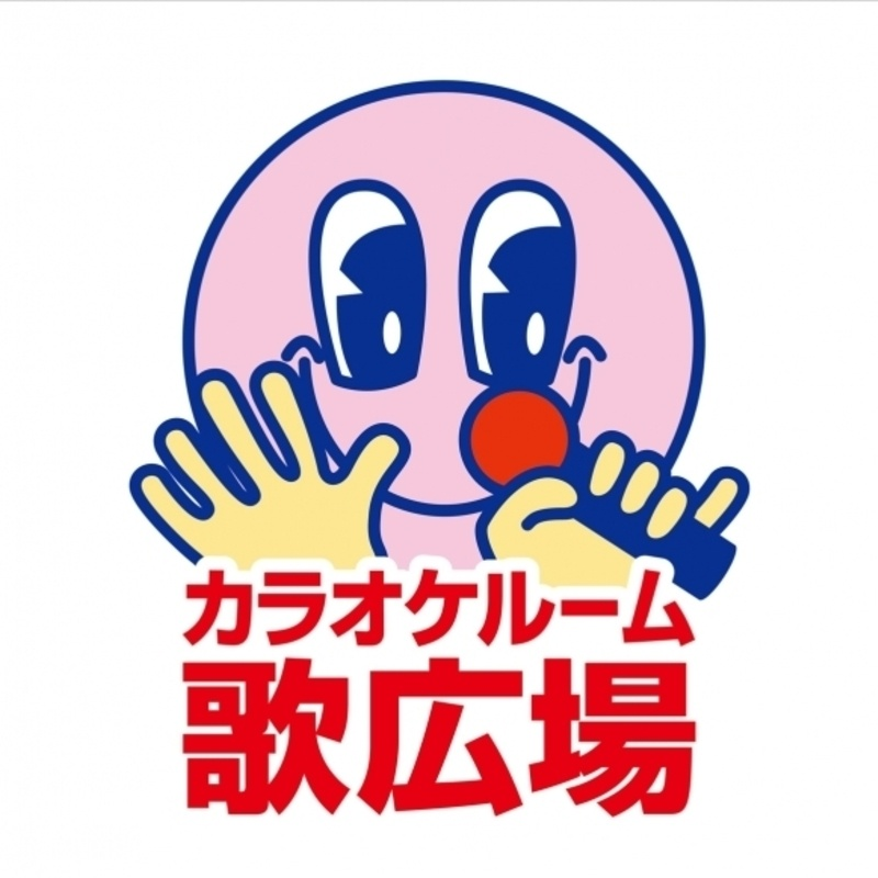 Uta Hiroba: All You Need To Know About The Popular Karaoke Kan! | favy