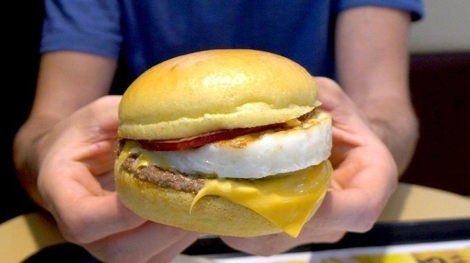 Japanese McDonald's Special Menu Items And Prices   favy