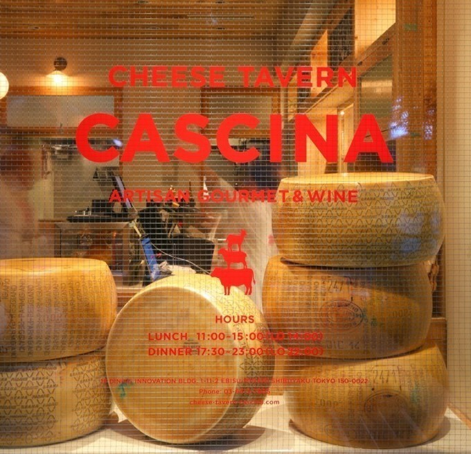 視網膜視網膜cheesetaverncascina