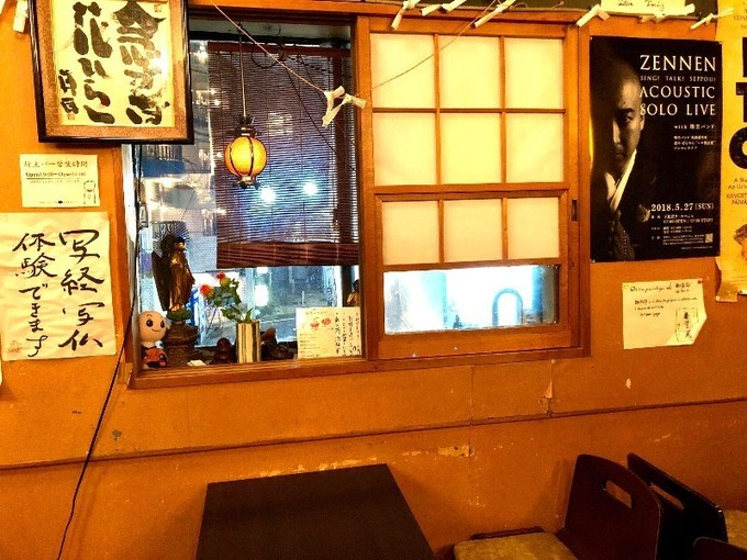 Vowz Bar: Experience A Buddhist Bar In The Heart Of Tokyo! | favy