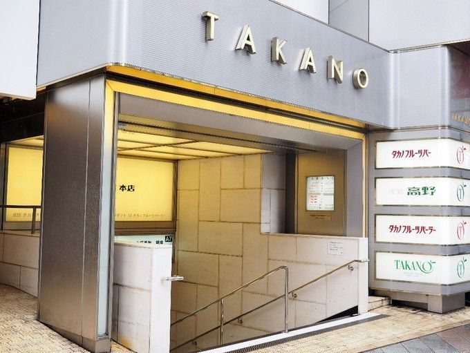 takano_store_front