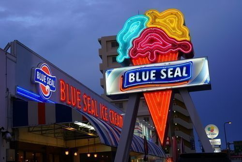 blue_seal_ice_cream_facade