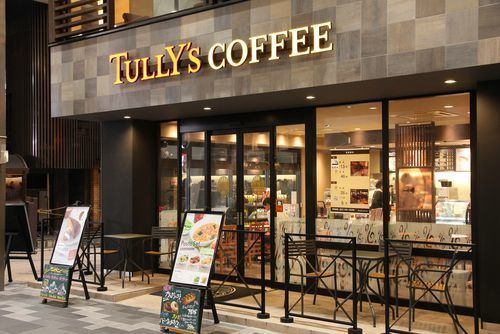 tullys_storefront