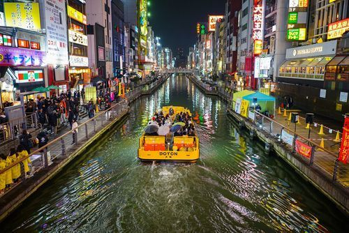 dotonbori_river_cruise