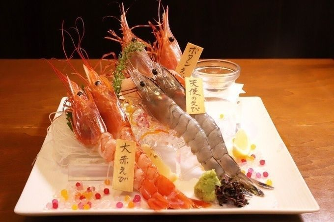 sashimi_assortment