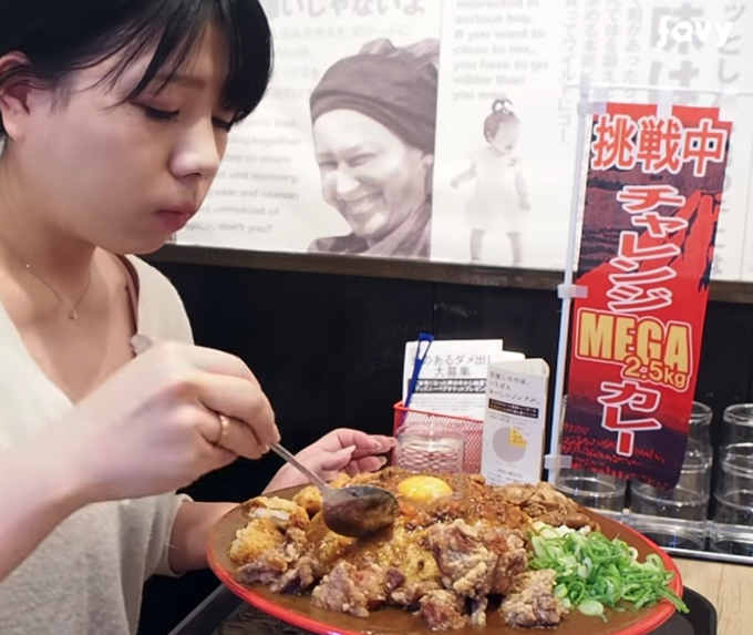 huge_curry