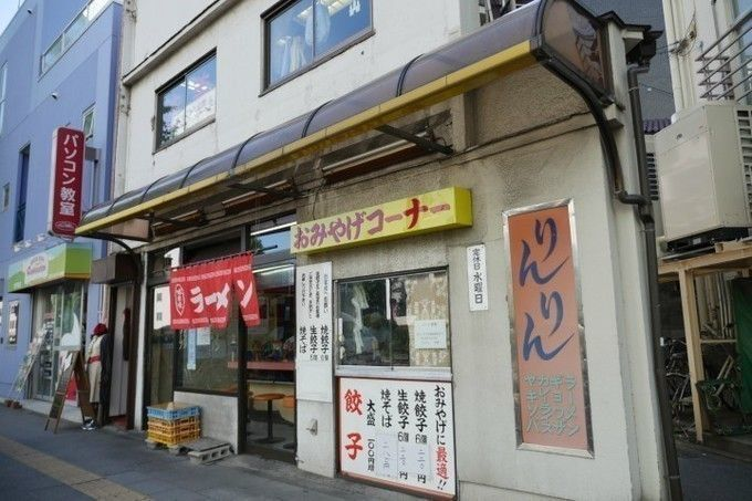 rinrin_store_front