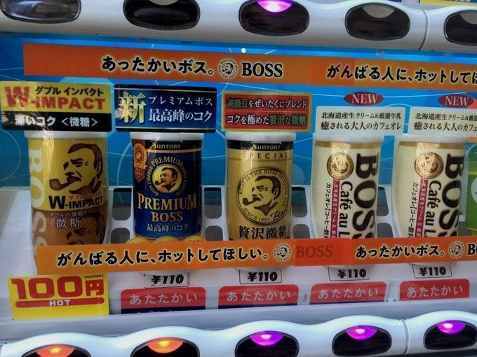 boss_cans