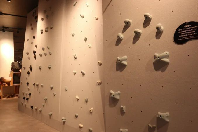 Bouldering_wall