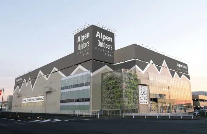 Alpen_outdoors_store
