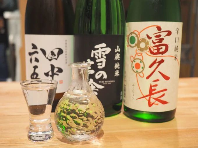 nihonshu_bottle