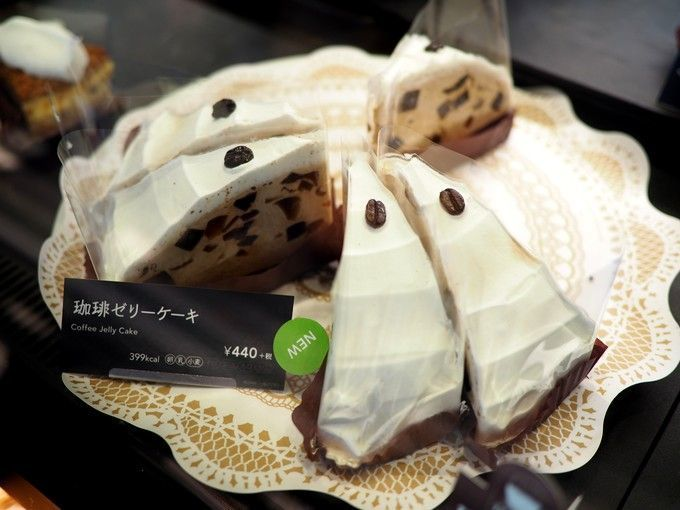 Coffee_Jelly_cake