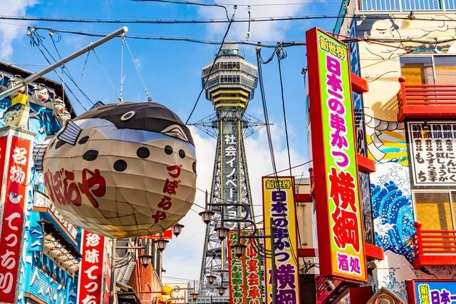 Tsutenkaku_Tower