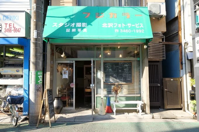 wakusei_curry_exterior