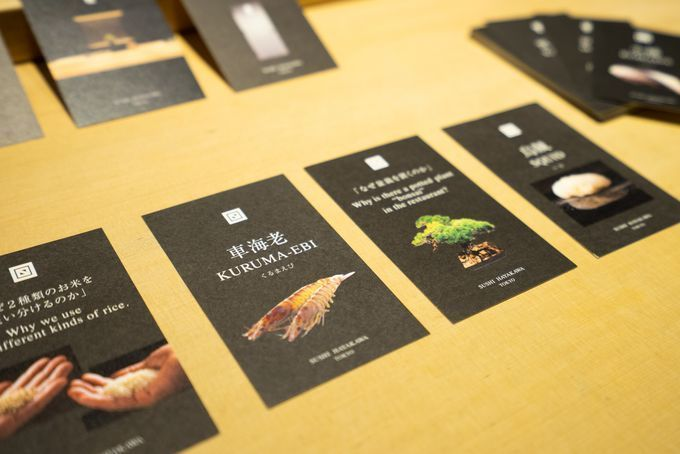 sushi_cards_at_hayakawa