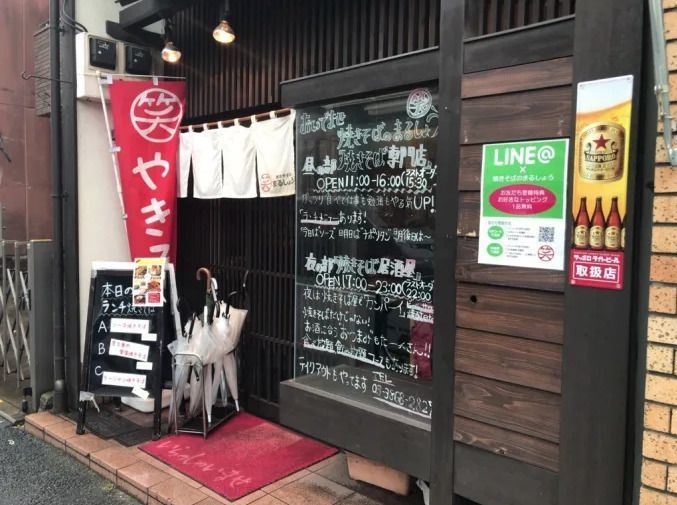 marusho_store_front