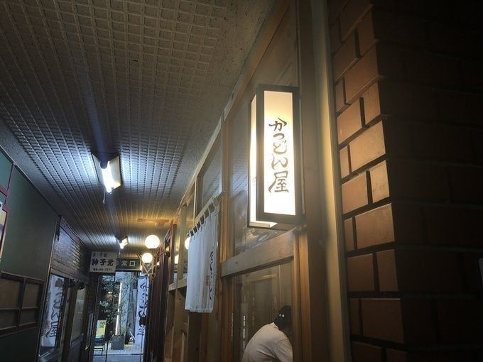 zuicho_store_front
