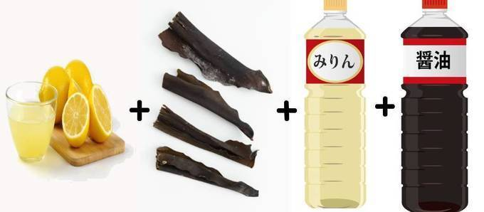 ponzu_ingredients