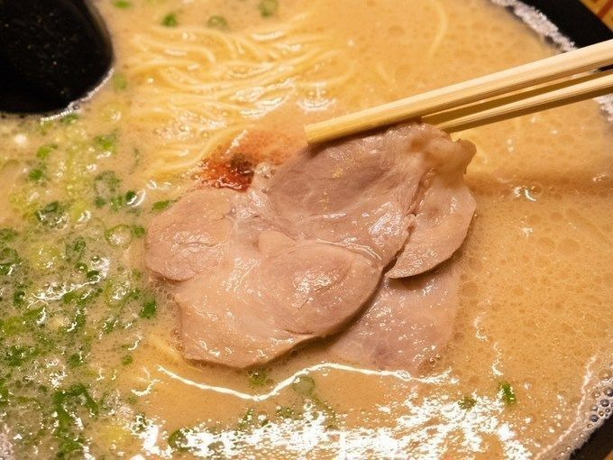 normal_ichiran_chashu