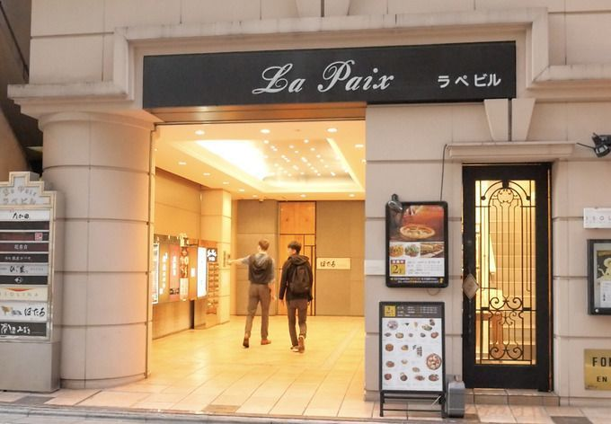 Entering_the_vampire_cafe_in_Ginza