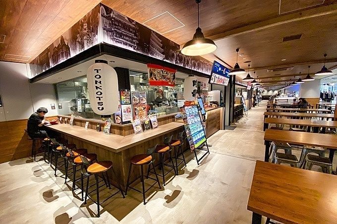 Japan_Food_Hall_counter