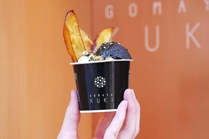 Forget Bubble Tea, This is the Dessert to try in Harajuku in 2020!